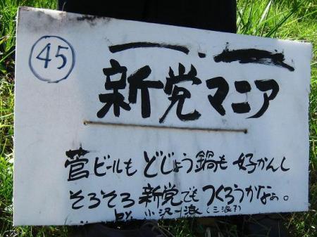 波佐見町の棚田 176