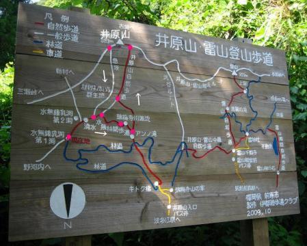 井原山 005