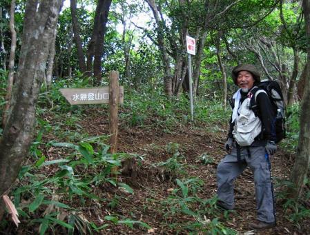 井原山 155