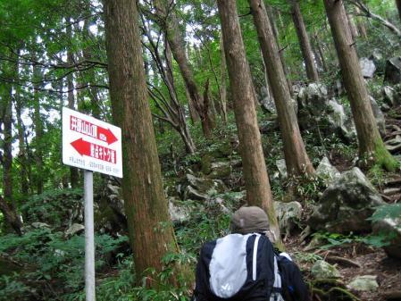 井原山 168
