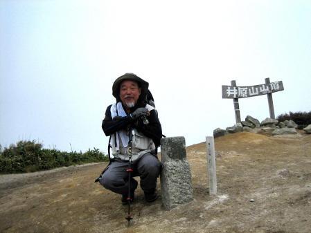 井原山 206