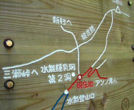 井原山 042