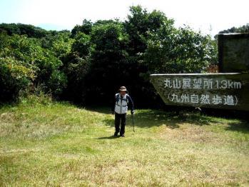 小岱山 059