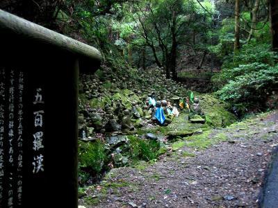 秋雨の清水路 009