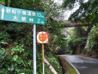 秋雨の清水路 084