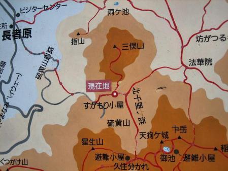 三俣山の紅葉 058