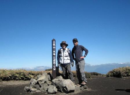 三俣山の紅葉 096