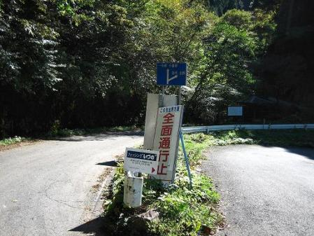 釈迦岳 105