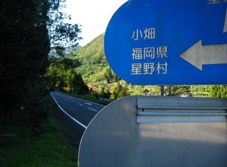 釈迦岳 132