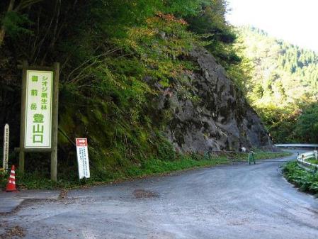 釈迦岳 111