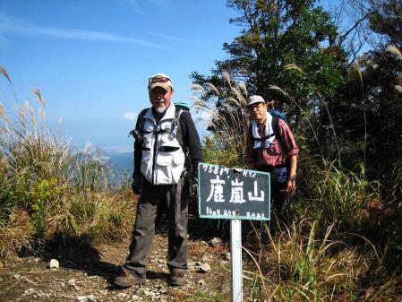 鹿嵐山 112