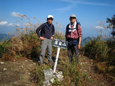 鹿嵐山 117