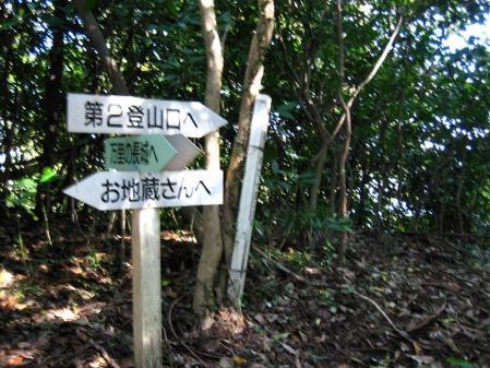 鹿嵐山 292