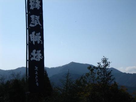 栂尾神楽 三方山 008