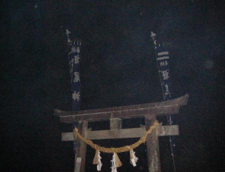 栂尾神楽 三方山 280