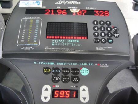 トレーニング 023