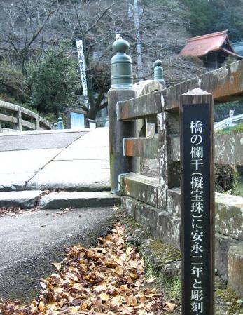 高良山ウォーキング 024