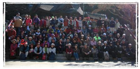 高良山ウォーキング 221