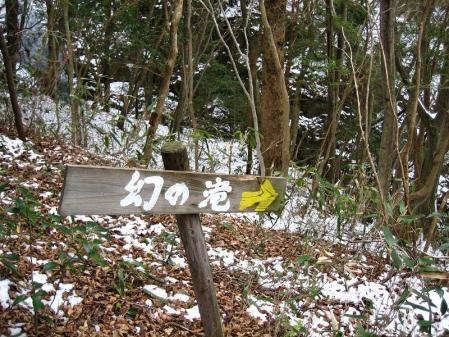から迫岳 155