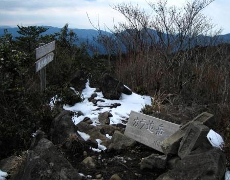から迫岳 197