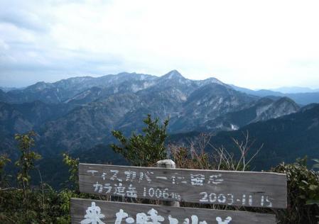 から迫岳 208