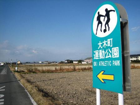 柳川への路 028