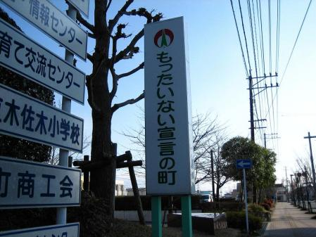 柳川への路 026