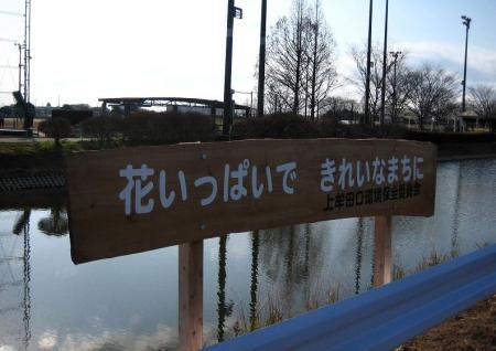 柳川への路 038