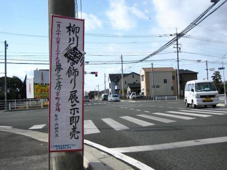 柳川への路 065