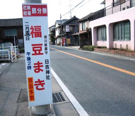 柳川への路 082