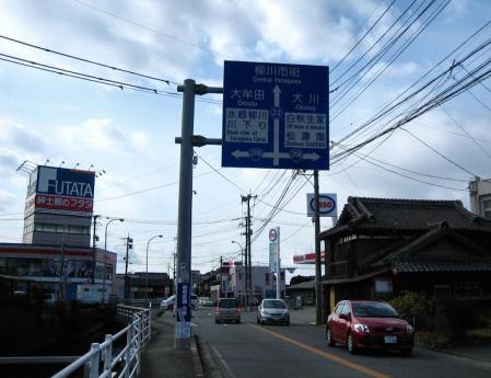 柳川への路 078