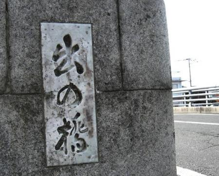 柳川への路 093