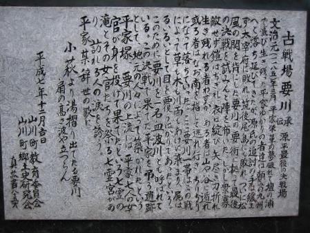 要川とお牧山 032