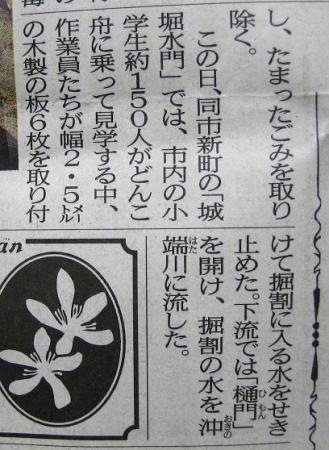 新聞 002