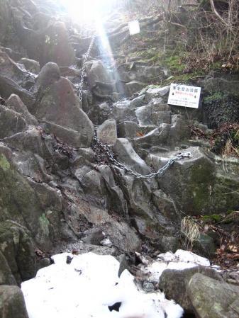急が岳 091