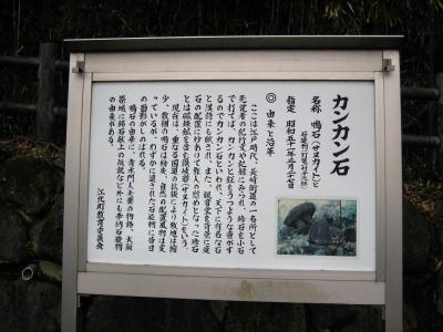 長崎街道 010