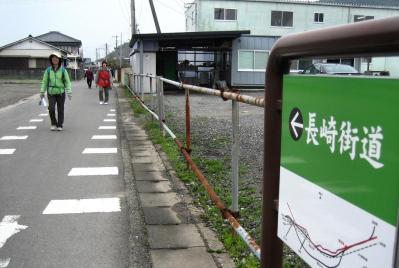 長崎街道 035