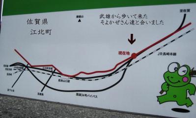 長崎街道 026