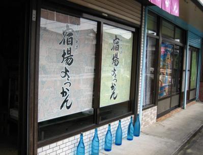 長崎街道 050