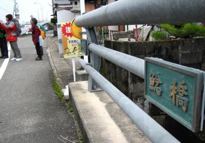 長崎街道 061