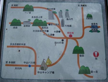 多良岳 マンサク 063