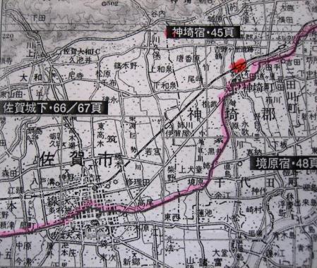 牛津地図 002