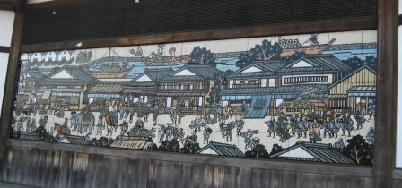 長崎綺堂 2 041