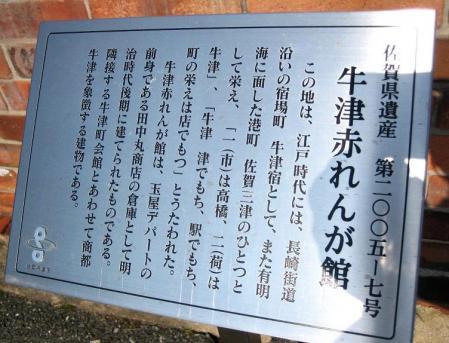 長崎綺堂 2 074