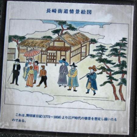 長崎綺堂 2 069