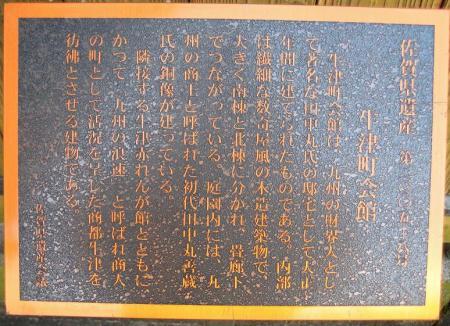 長崎綺堂 2 077