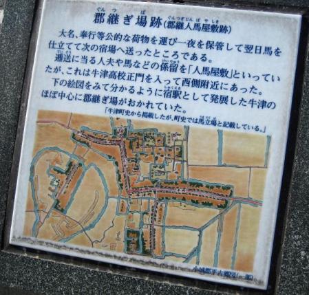 長崎綺堂 2 054