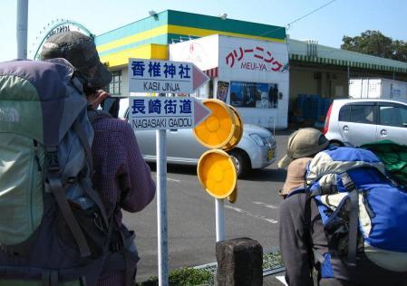 長崎綺堂 2 092