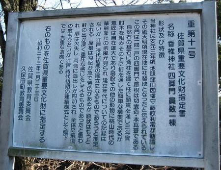 長崎綺堂 2 088