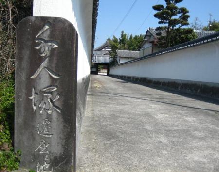 長崎綺堂 2 101
